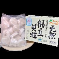 永光北海道 - 刺身帶子3S(盒)