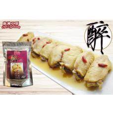 廚神工房 - 酒醉雞中翼(包)