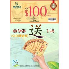 Coupon$100